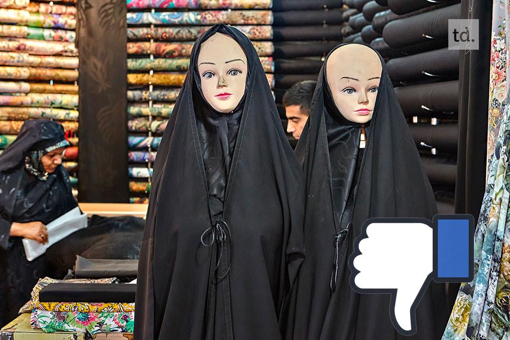 """Résultat de recherche d'images pour """"Facebook avait déjà bloqué des comptes et Pages douteux venus d'Iran"""""""