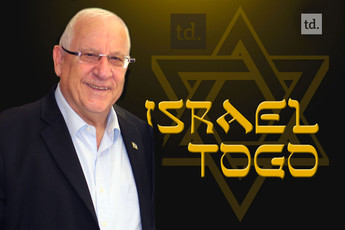 Message de félicitations à Reuven Rivlin